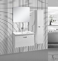 Badmöbel Set Glosso 75 in hochglanz-weiß